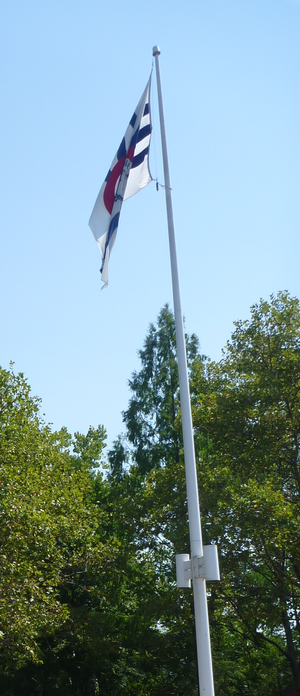 Flag of Cincinnati - A Cincinnati flag flies above Sawyer Point.
