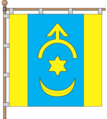 Flag of Dubno.png