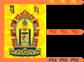 Flag of Mongolia (1911-1921).png