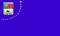 Flag of Slavianoserbskiy Raion in Luhansk Oblast.png