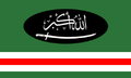 Flag of the Caucasian Emirate2.png