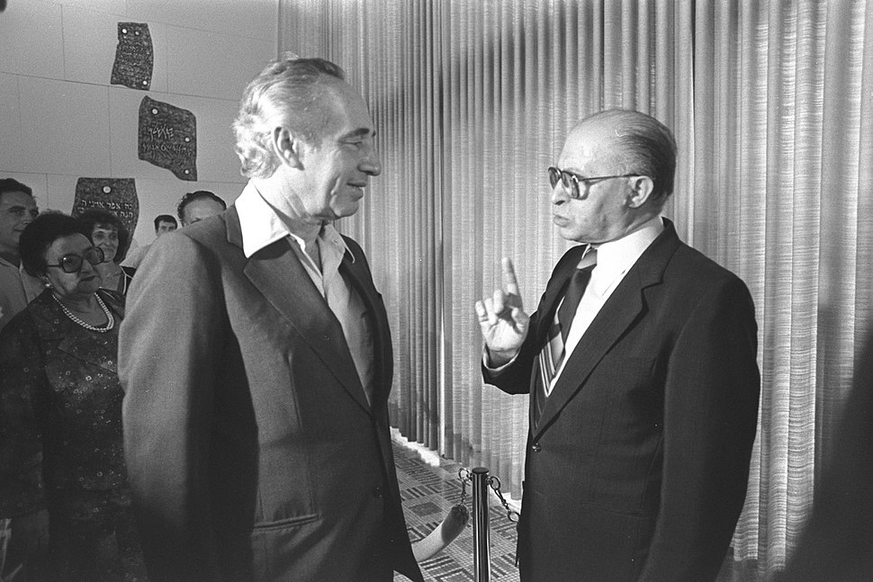 Flickr - Government Press Office (GPO) - Menahem Begin and Shimon Peres