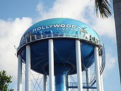 Hollywood, Florida water tower