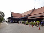 Flughafen Siem Reap 01.jpg