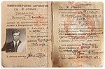 Former Soviet Pilot Viktor Belenko's Military Identity Document.jpg