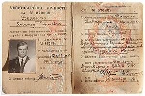 Viktor Belenko - Viktor Belenko's military ID