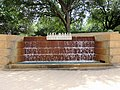 Fort Worth Water Gardens 02.jpg