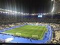 France-Islande Stade de France 02.jpg