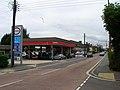 Franklynn Garage, Franklynn Road - geograph.org.uk - 541641.jpg