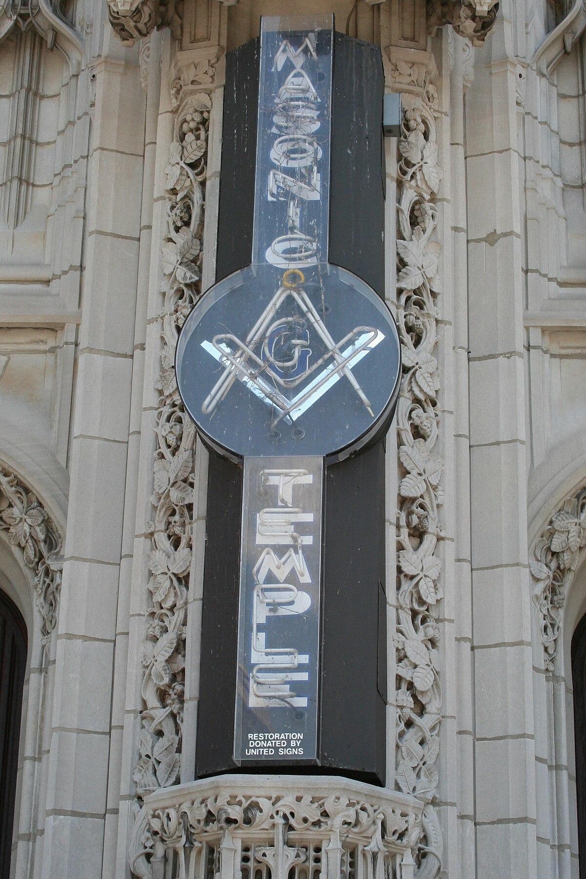 1200px Front Sign Scranton Cultural Center at Masonic Temple