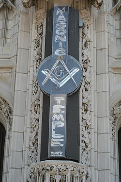 Front Sign Scranton Cultural Center at Masonic Temple.jpg