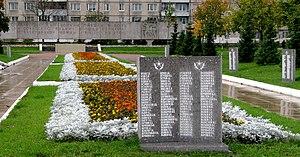 Kolpino, Saint Petersburg - The memorial devoted to victims of World War II. Brotherhood cemetery of about 888 soviet soldiers. Street of Vera Slutskaya, Kolpino.