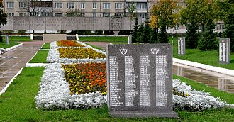 Kolpino, Saint Petersburg - The memorial devoted to victims of World War II. Brotherhood cemetery of about 888 soviet soldiers. Street of Vera Slutskaya, Kolpino.