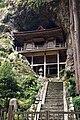 Fudoin iwayado01st3200.jpg