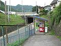 Fuji-kyuko-Kami-otsuki-station-entrance.jpg