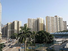 Full view of Lower Wong Tai Sin (II) Estate.JPG