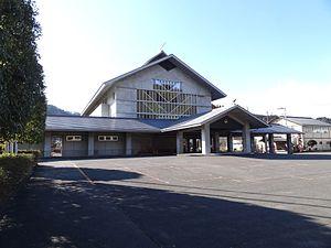 Furudono, Fukushima - Furudono Town Hall