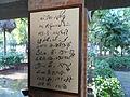 GANDHI ASHRAM 08.jpg