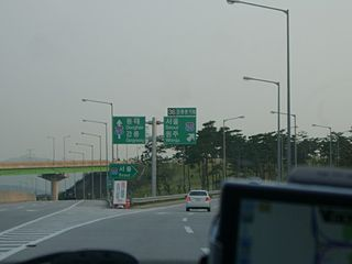 Donghae Expressway road