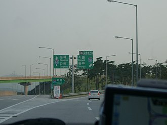 Donghae Expressway - Gangneung Junction, 2007