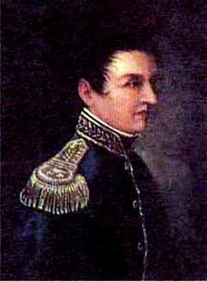 Custodio García Rovira - Image: García Rovira