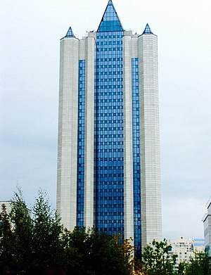 Gazprom - Image: Gazprom Headquarters