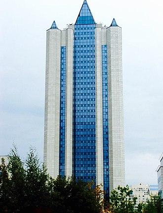 Gazprom - Image: Gazprom Headquarters