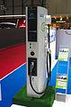 Geneva MotorShow 2013 - Electrical charging station.jpg