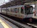 Genova metropolitana Brignole treno 14.JPG