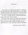 Georgian calligraphy competition Giorgi Tadumadze.jpg