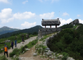 Geumjeong Mountain Fortress in Busan.png