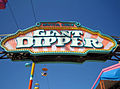 Giant Dipper entrance sign.jpg