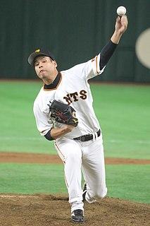 Kyosuke Takagi Japanese baseball player