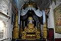 Girona Cathedral, nave 1416 (19) (31172964572).jpg