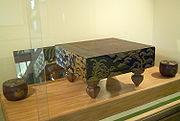 Hideyoshi and Ieyasu played go at this board.