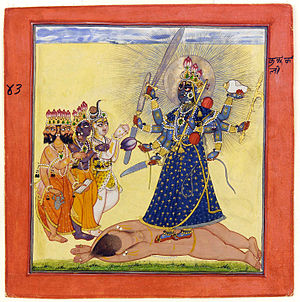 Basholi - Image: Goddess Bhadrakali Worshipped by the Gods from a tantric Devi series Google Art Project