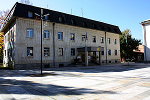 Godech - Townhall of Godech
