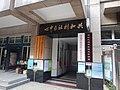 Gonghecun Community Center.jpg