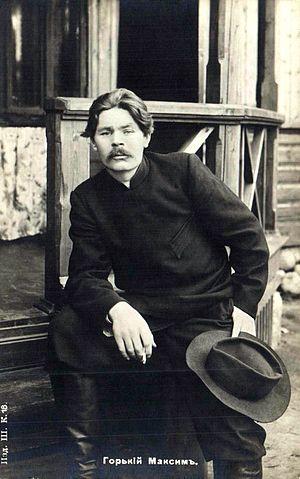 Максим Горький, 1905
