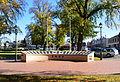 Goulburn Belmore Park War Memorial 001.JPG