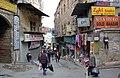 Grand Bazaar, Istanbul, 2007 (12).JPG