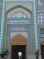 Grand Masjid Imam Tirmizi, Dushanbe (1).jpg