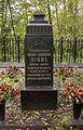 Grave Michael Lunna (1820-1895) 4310.jpg