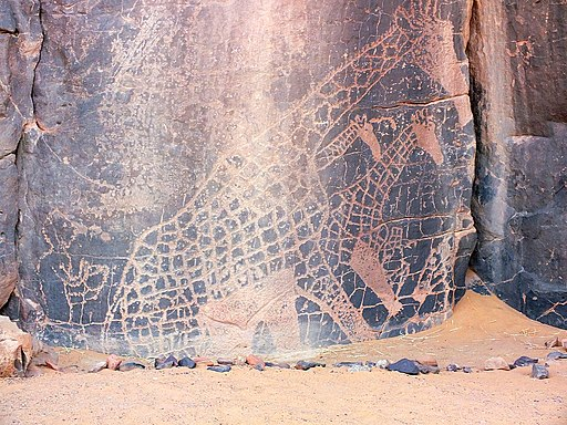 Gravure rupestre , tassili n'ajjer , algérie