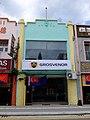 Grosvenor (Johor Bahru).jpg