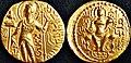Gupta Empire, Samudragupta, 335-380 AD, Gold Dinar, 7.9g, Javelin Type.jpg