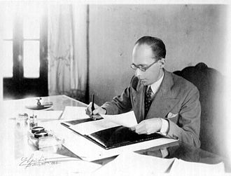 History of the Constitution of Brazil - Gustavo Capanema was a member of the 1946 Constitutional Congress.
