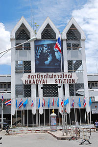 Hat Yai - Wikipedia