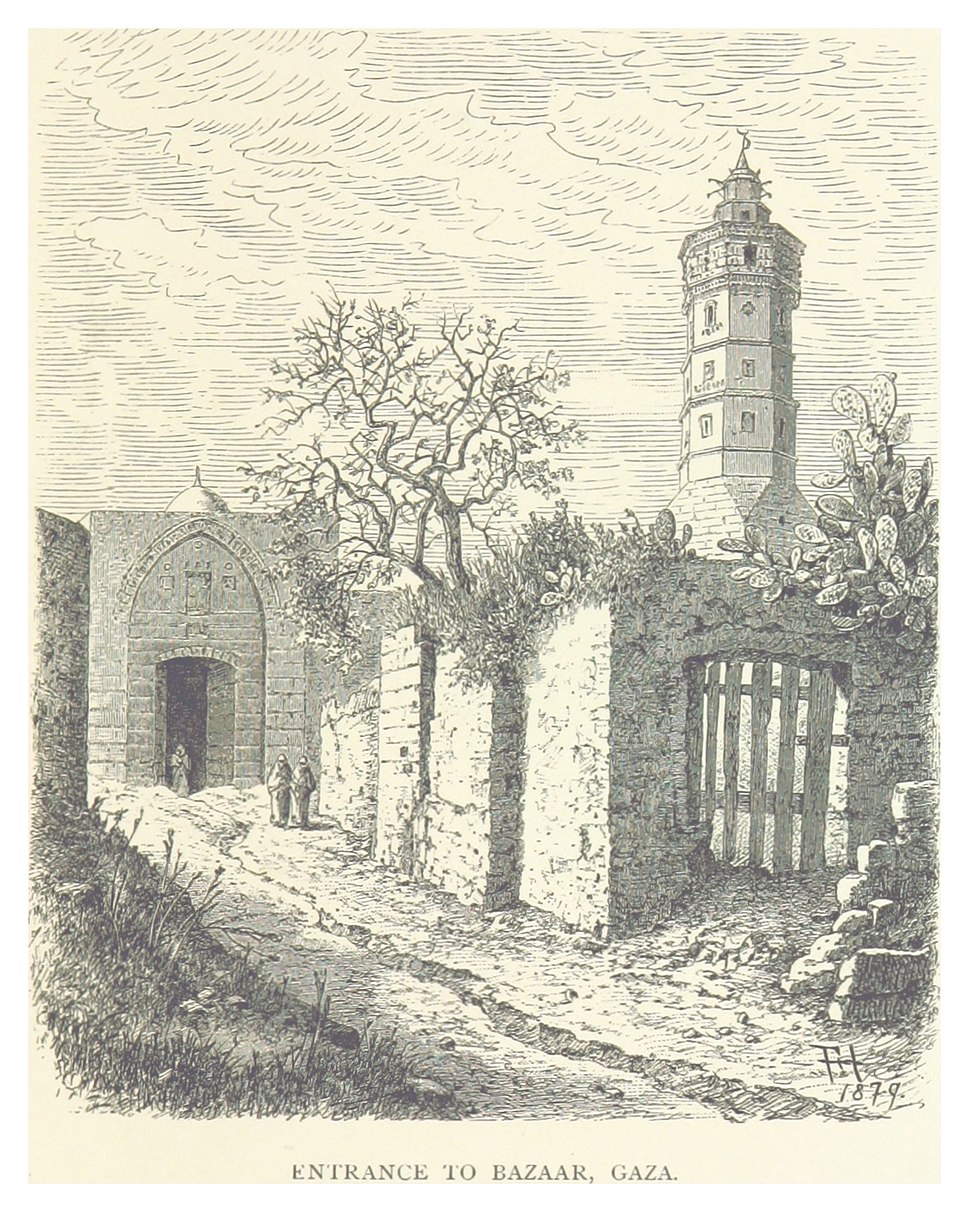 HESSE-WARTEGG(1881) p133 ENTRANCE TO BAZAAR, GAZA
