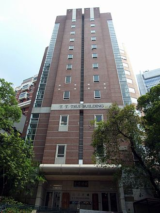 University of Hong Kong - T.T. Tsui Building